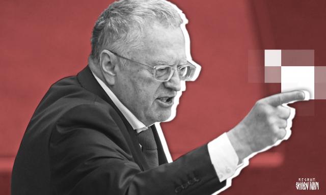 Жириновский обвинил власть в возвращении «черного нала на коррупцию»