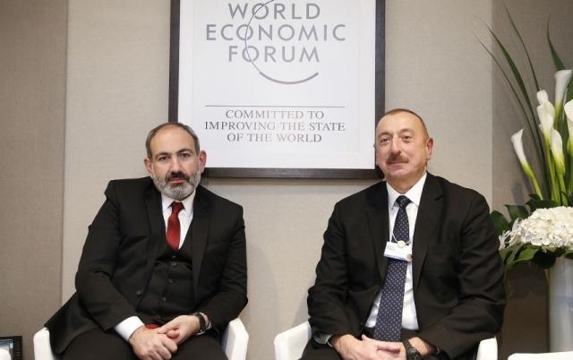 Ильхам Алиев И Никол Пашинян. Давос