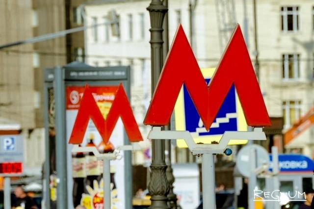 На синей ветке метро Москвы случился сбой из-за инцидента