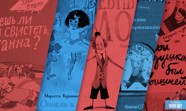 9 книг, которые помогут поверить в лучшее