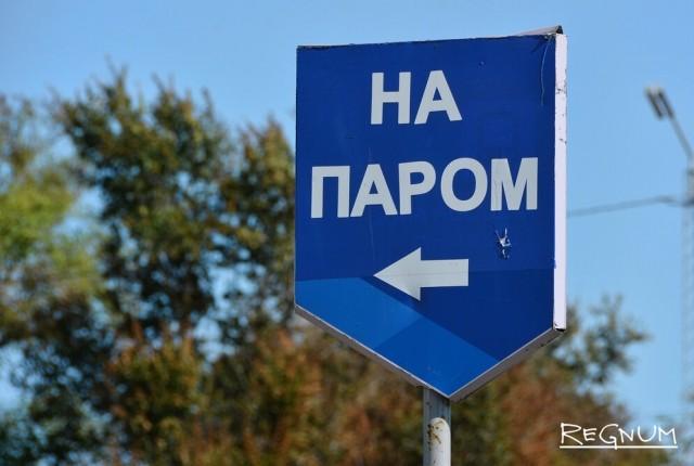 В Крыму рассказали о второй жизни Керченской переправы photo