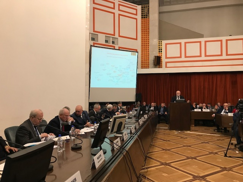Выступление академика Н. П. Похиленко на заседании президиума РАН 12 февраля 2019 года