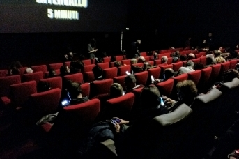 В кинотеатре