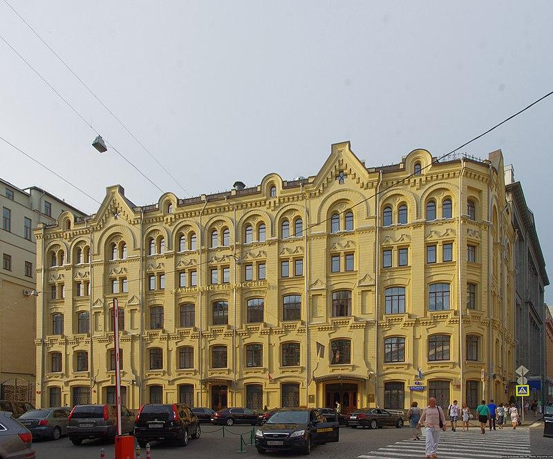 Здание Казначейства России
