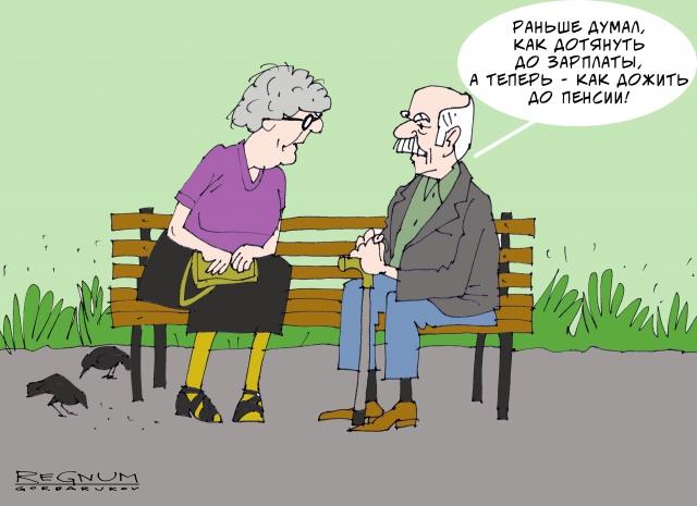 «Лечение умершего валидолом»: о заявлении Орешкина про пенсионный возраст