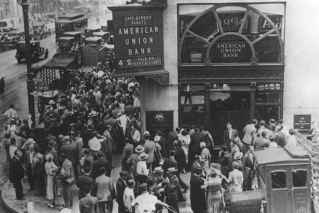 Американский Юнион Банк. Нью-Йорк. 1932