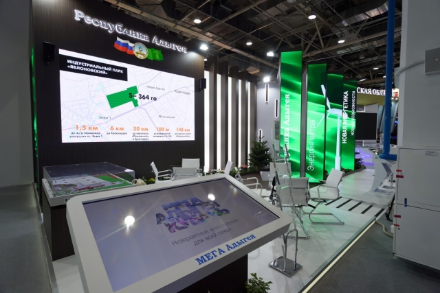 Семенной завод за 520 млн рублей планируют построить в Адыгее