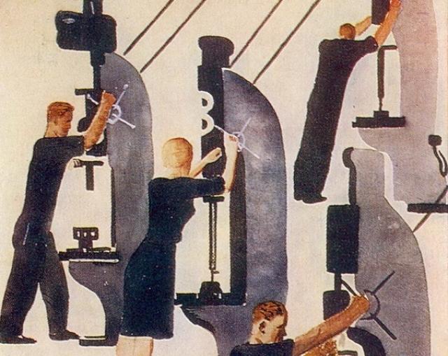 Александр Дейнека. У станка (фрагмент). 1931