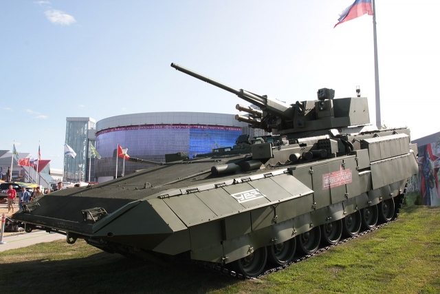 "Тяжелая БМП Т-15 модулем АУ220М. ""Армия - 2018"""