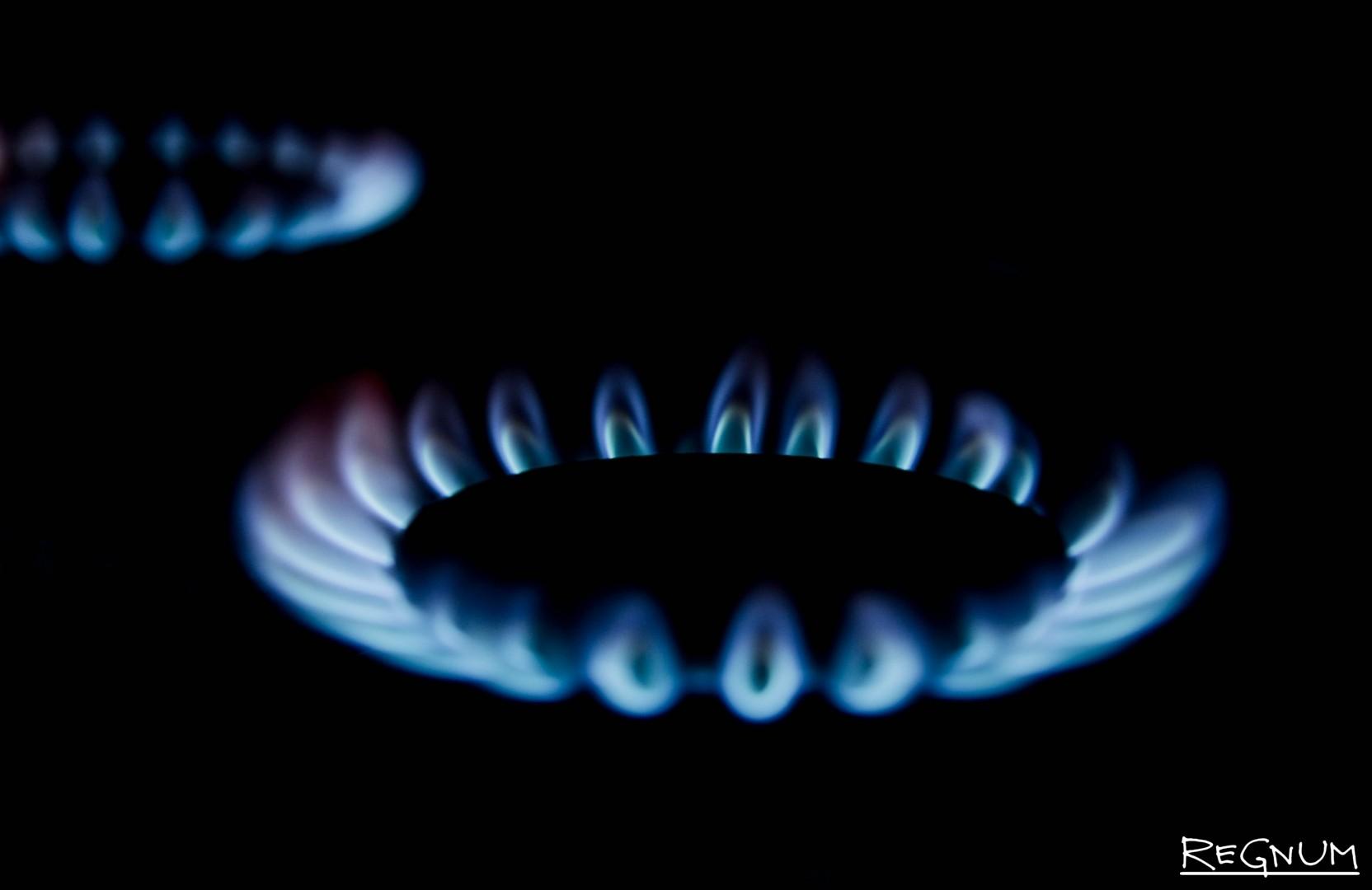Газ для потребителей