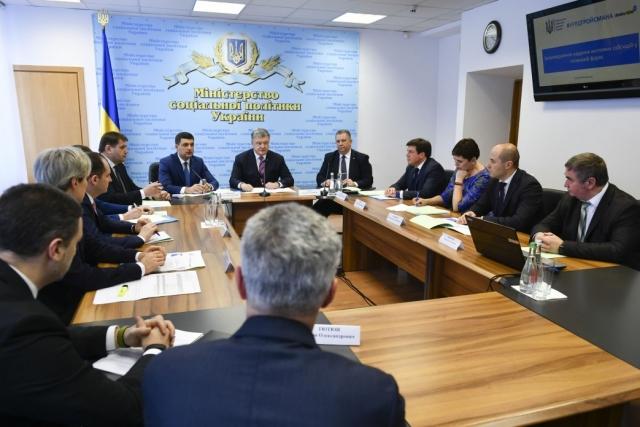 Петр Порошенко на совещании в Министерстве социальной политики