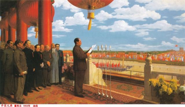 Мао Цзэдун на площади Тяньамэнь