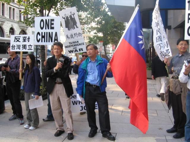 Тайваньские демонстрации за единство КНР