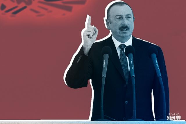 Куда податься Алиеву – на Запад или Восток?
