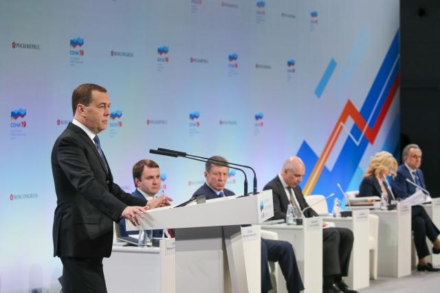 Дмитрий Медведев на инвестиционном форуме