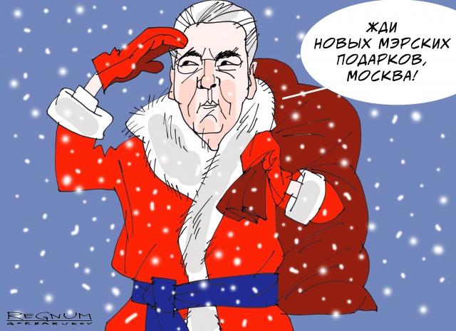 МЭШ-«Контингент» Собянина: бюрократическая Москва пытается обойти Путина