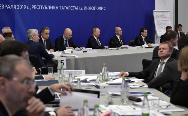 Расширенное заседание президиума Госсовета