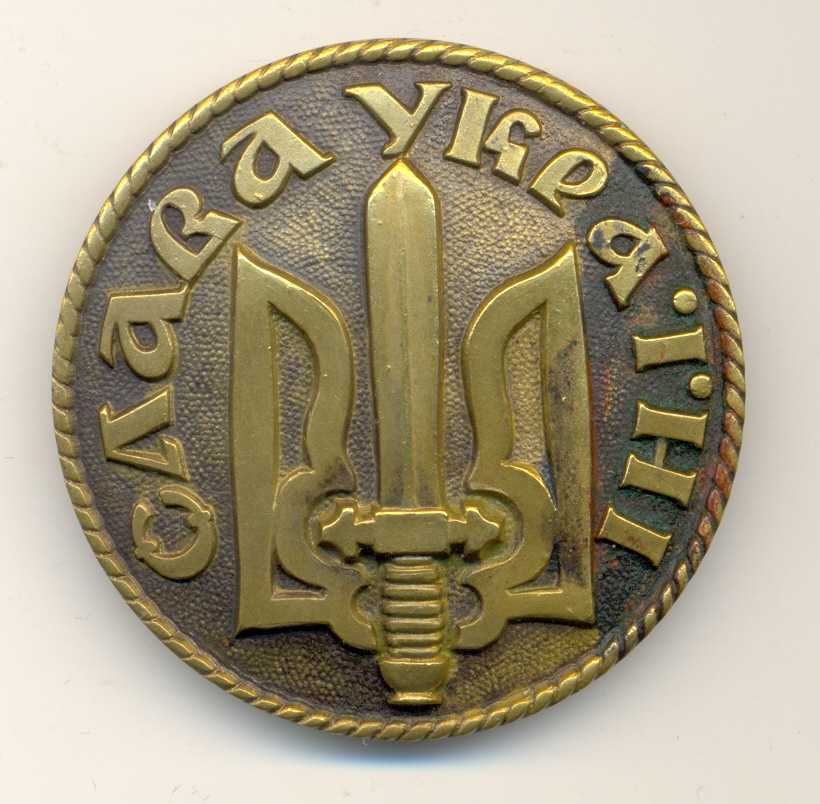 Нагрудный знак члена «Военного отряда националистов», позднее преобразованного в «Веркшутц»