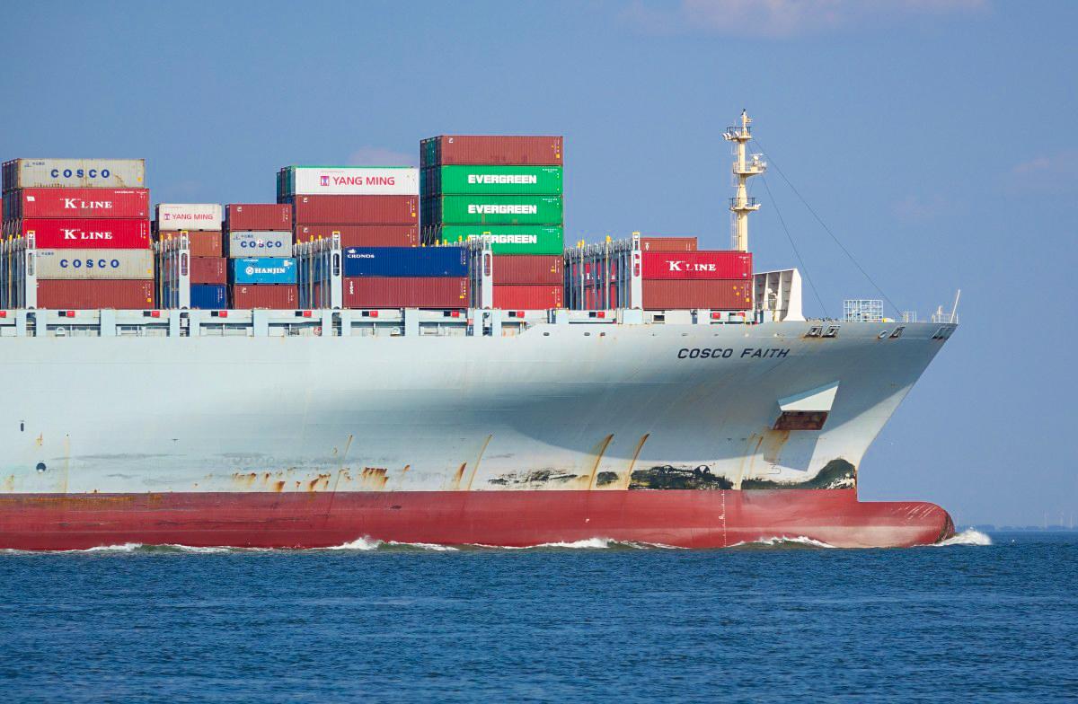 Торговый флот