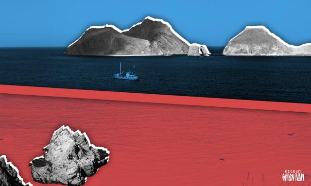 «Курильские острова наши — и останутся нашими навсегда!»