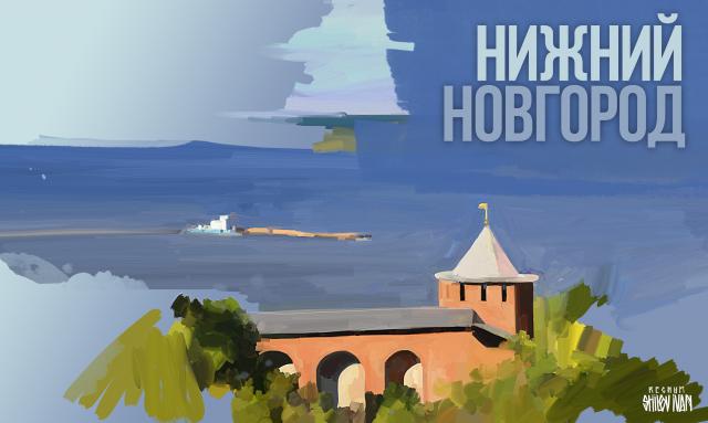 Дороги «оцифруют» и пустят по воздуху: нижегородская неделя