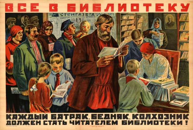 Все в библиотеку. 1929. СССР