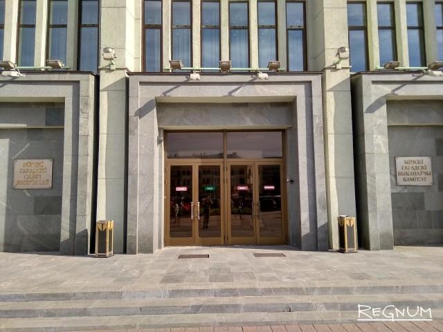 Мингорисполком и Мингорсовет, русскоязычные вывески уничтожены