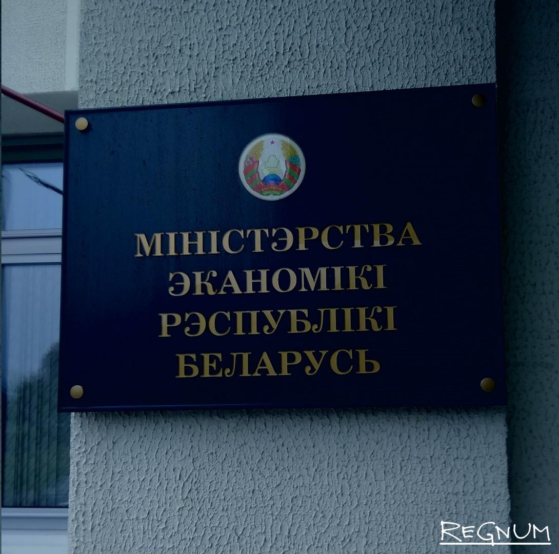 Белорусскоязычная вывеска на здании Минэкономики Белоруссии