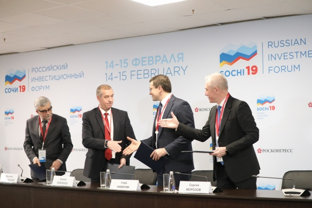 Соглашение о создании межрегионального авиационного кластера