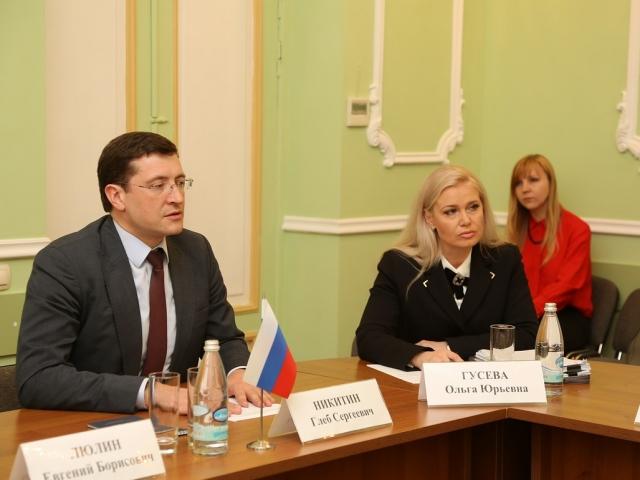 Глеб Никитин и Ольга Гусева