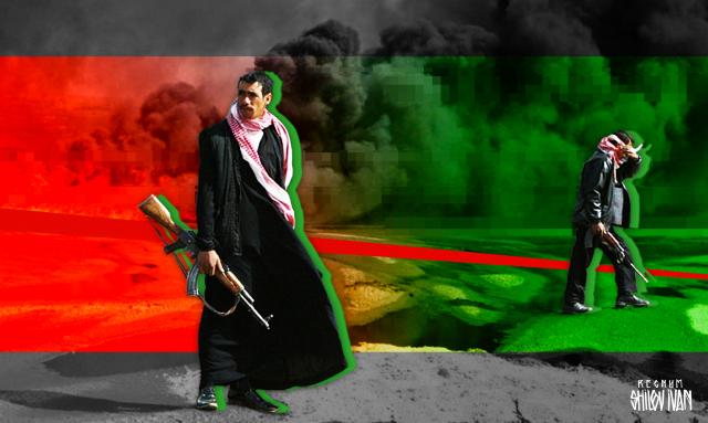 Сирийские курды призвали Дамаск признать их автономию