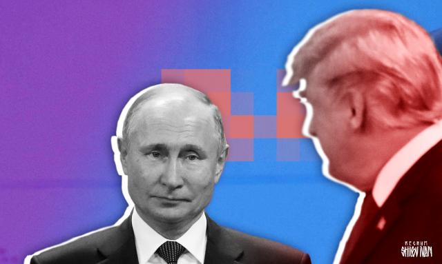 Володин: Путин спокойно разложил по полочкам будущие отношения с США