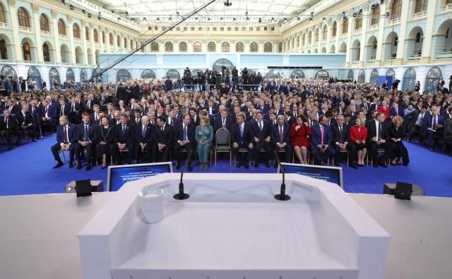 Перед началом оглашения послания президента России