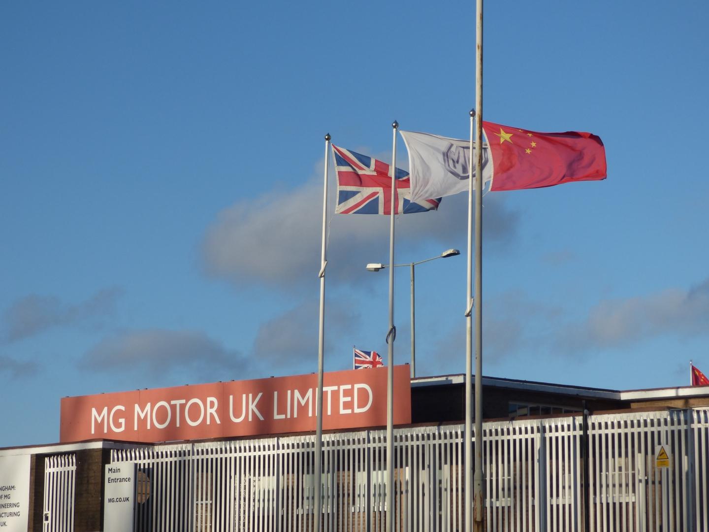 Флаги Великобритании и Китая