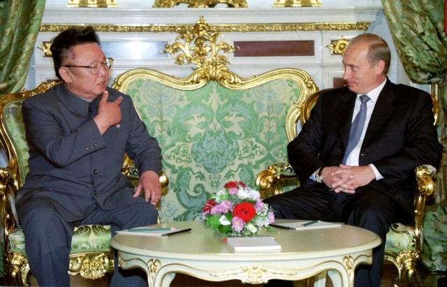 Владмир Путин и Ким Чен Ир. 2000