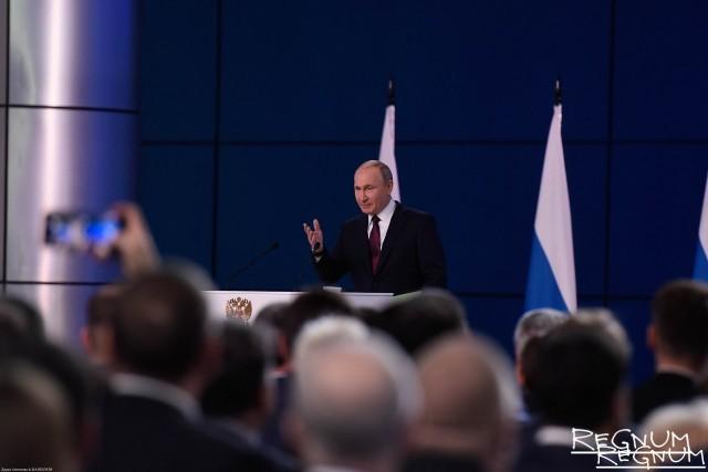 Послание Путина: для победы нужен сильный народ