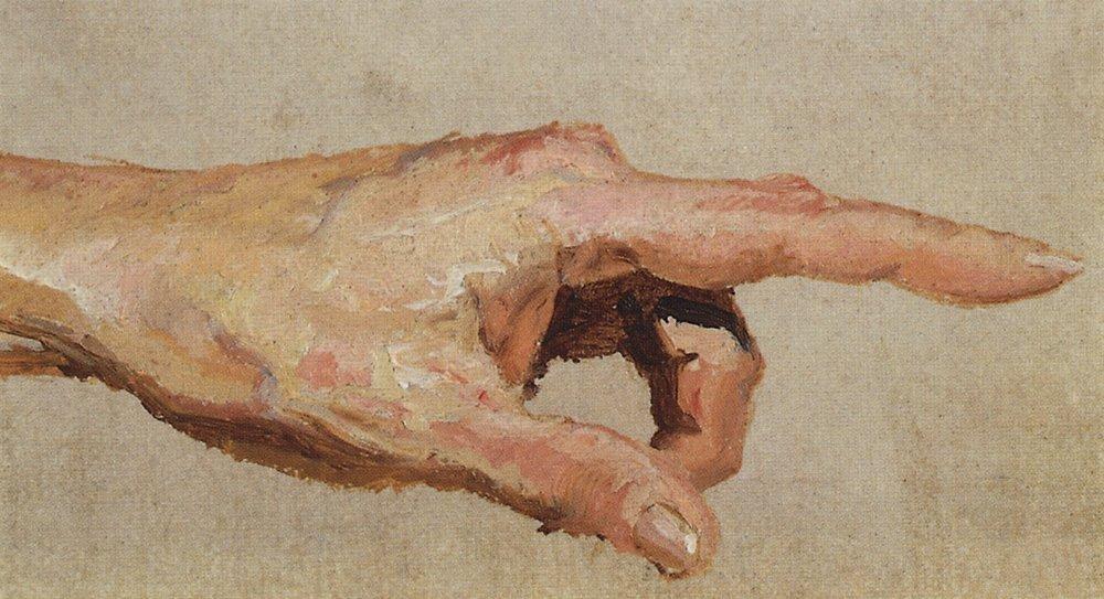 Василий Поленов. Кисть левой руки с вытянутым указательным пальцем. 1880-е