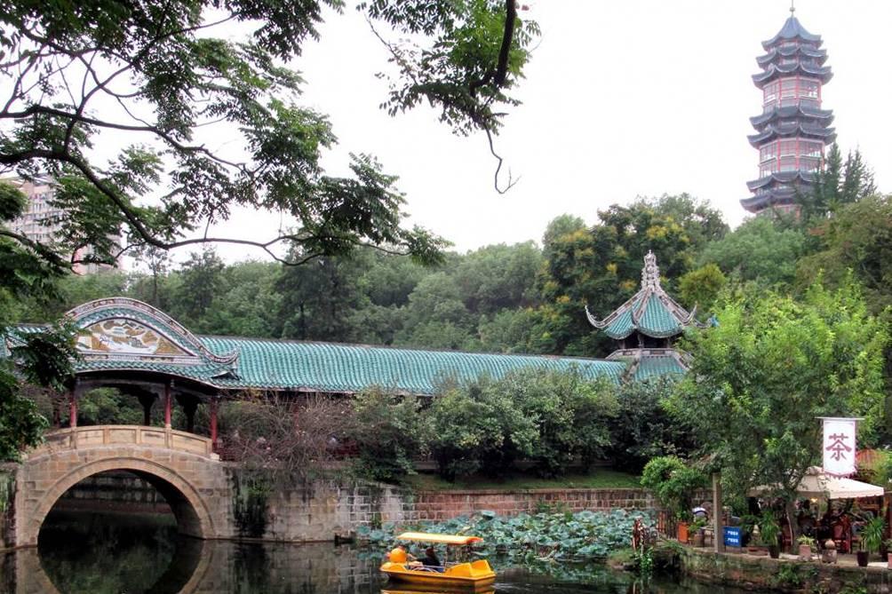Парк в Цзыгуне