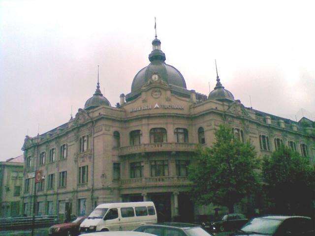 Банк TBC — Тбилиси