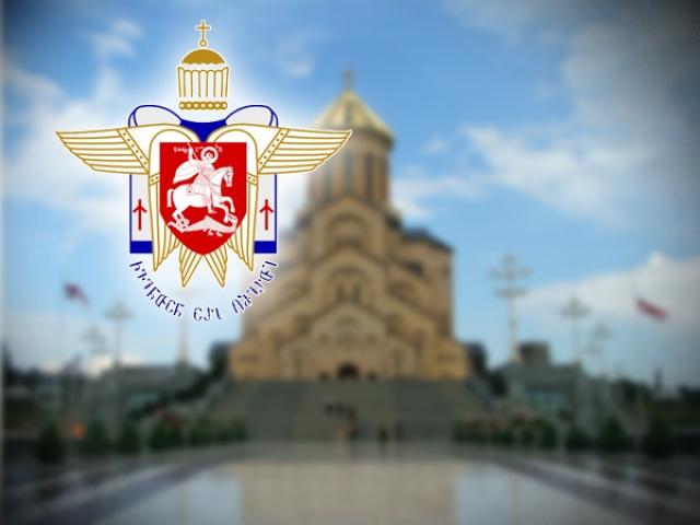 Грузия церковь