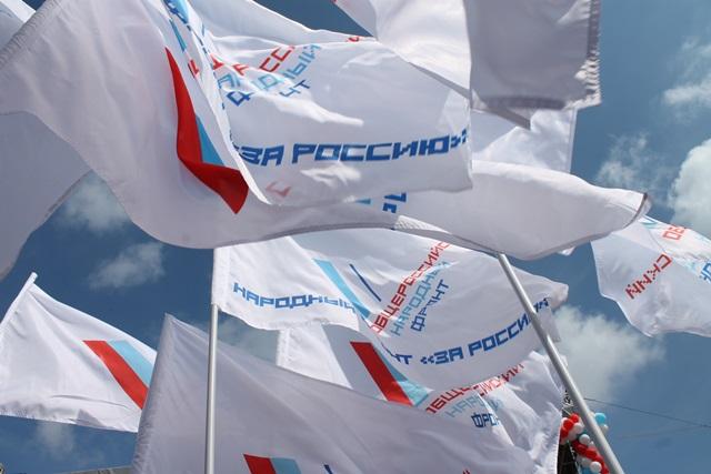 Флаги ОНФ