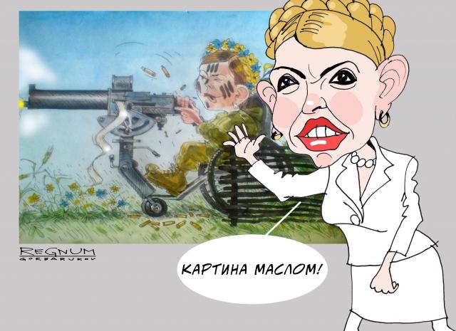 Украина: ментовско-чекистская война