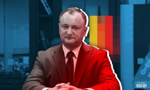 Позорный результат в конце лжи: Игорь Додон ищет виноватых