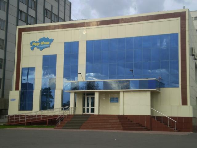 Павлоградское отделение Нур-Отан