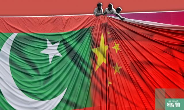 Пакистан и Китай