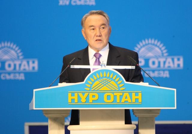 Нурсултан Назарбаев на съезде партии «Нур Отан»