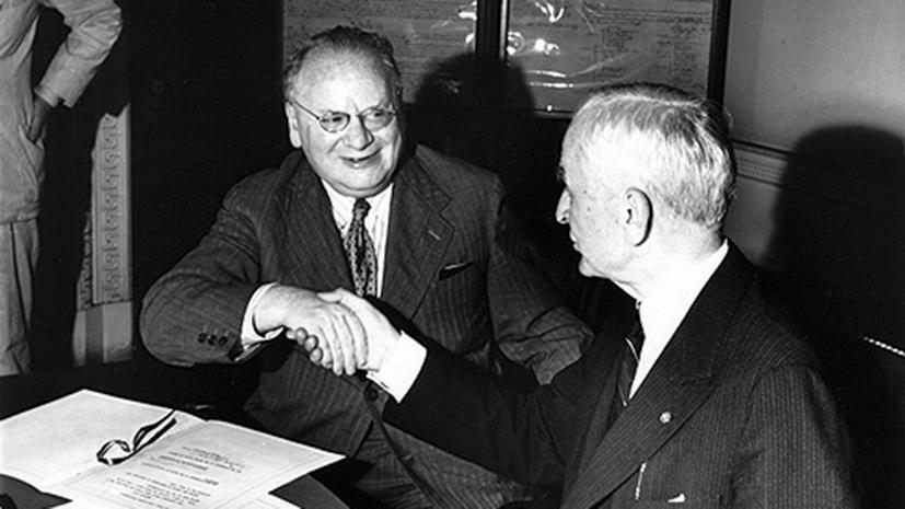 Нарком иностранных дел СССР Максим Литвинов и госсекретарь США Корделл Халл