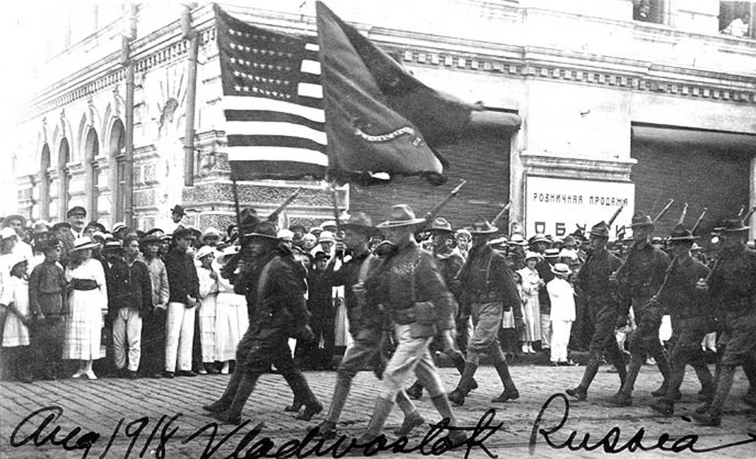 Американские военные во Владивостоке. Август 1918 года