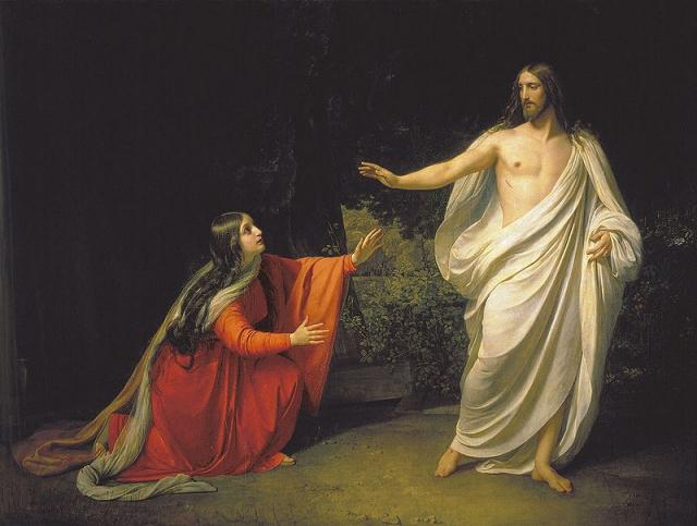 Александр Иванов. Явление Христа Марии Магдалине после воскресения. 1835