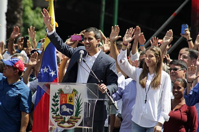 «Президент» Гуайдо призвал сторонников к новым протестам в Венесуэле